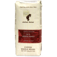 Julius Meinl Kenya Fancy №5, 250 г.