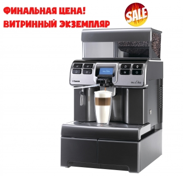 Автоматическая кофемашина Saeco Aulika Top High Speed Cappuccino Antracite
