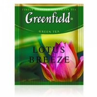 Greenfield Lotus Breeze (HoReCa),100 шт.