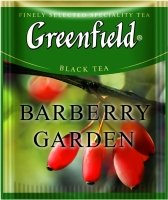 Greenfield Barberry Garden (HoReCa),100 шт.