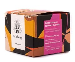 Fineberry Nespresso Colombia 10 шт