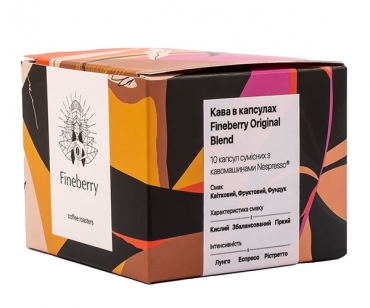 Кофе в капсулах Fineberry Nespresso Original Blend 10 шт
